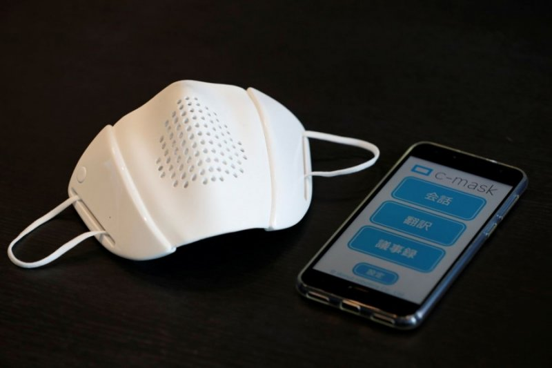 The new smart face mask, which can talk to your phone and amplify your voice